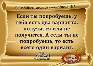 Омар Хфйям