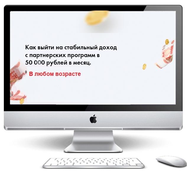 Курс Юлии Литвтной
