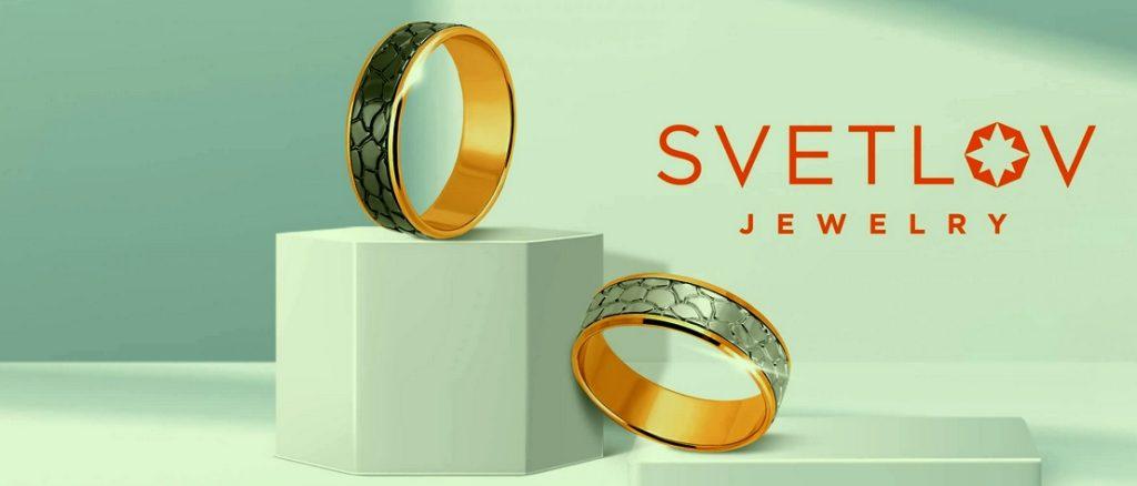Изделия с драгоценными, полудрагоценными и синтетическими вставками.